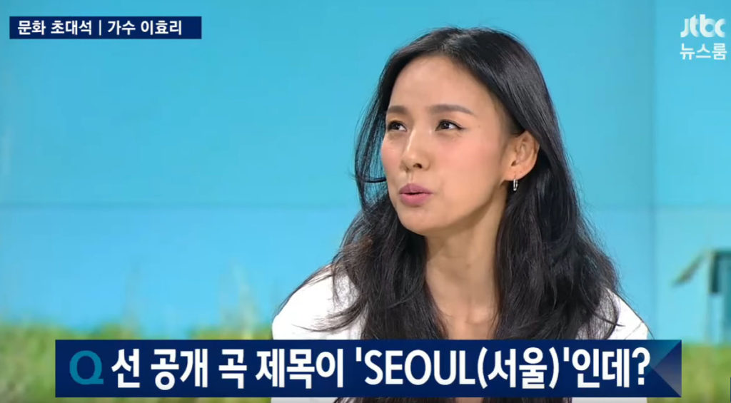 손석희 가수 이효리 인터뷰 1024x565 가수 이효리 신곡 발표! 6집 앨범의 SEOUL(서울) 선공개