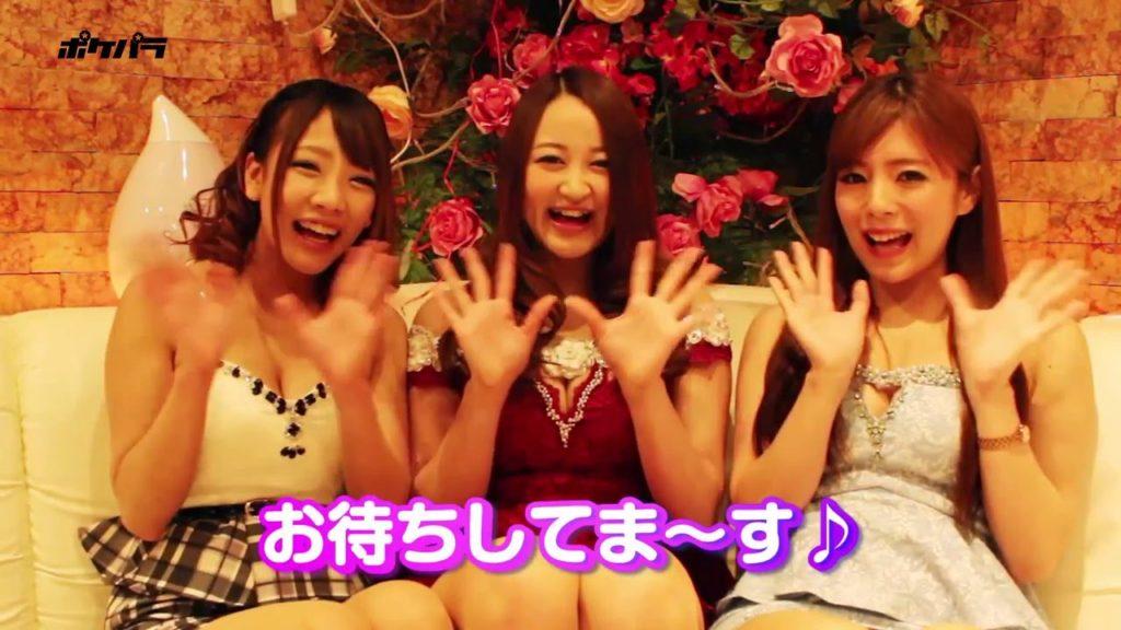 CLUB TARO 1024x576 도쿄 이케부쿠로 쇼 캬바쿠라 소개