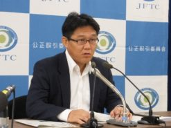 Koseitorihiki Committee2 247x185 공정거래위원회, IT대기업의 빅데이터 독점에 제동
