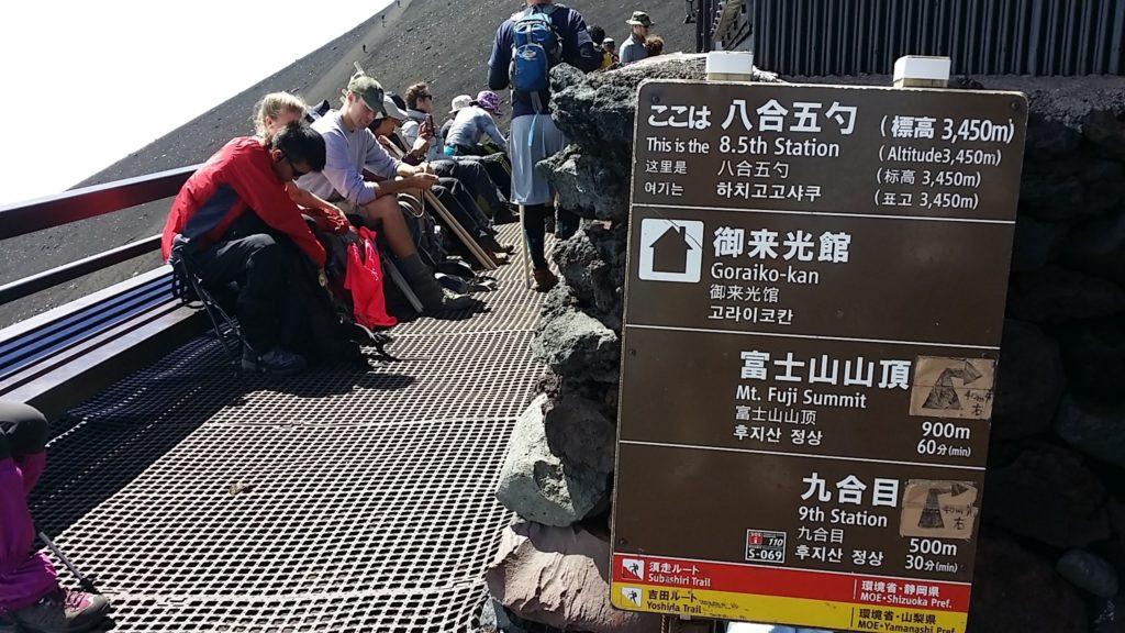 fujisan8 1024x576 일본 최고봉 후지산 등반! 고고메에서 겐가미네 정상까지