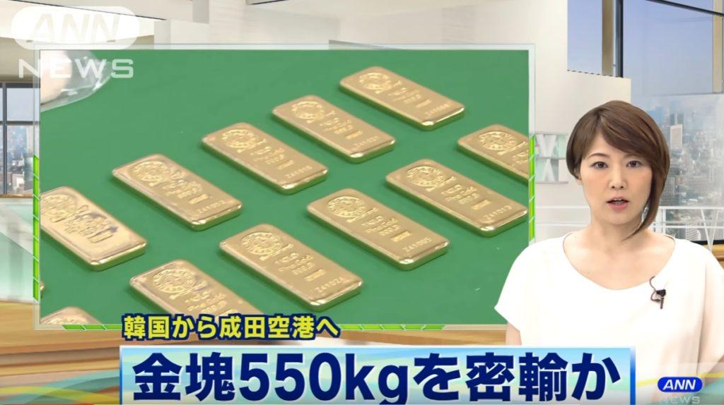 gold bar korea 1024x574 나고야 한국인 대학생 대마초 밀수 및 불법 풍속영업 업주 체포