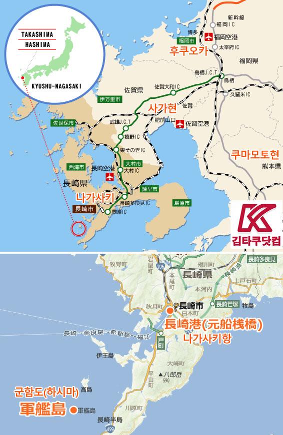 gunkanjima map 일본, 영화 군함도에 시비! 예고편 및 일본반응
