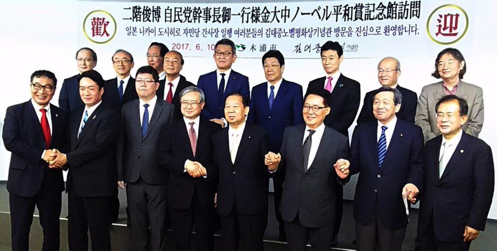 japan nakai kimdaejoong 1024x519 아베총리 특사 문재인 대통령 예방, 한일 정상회담 및 교류 활성화