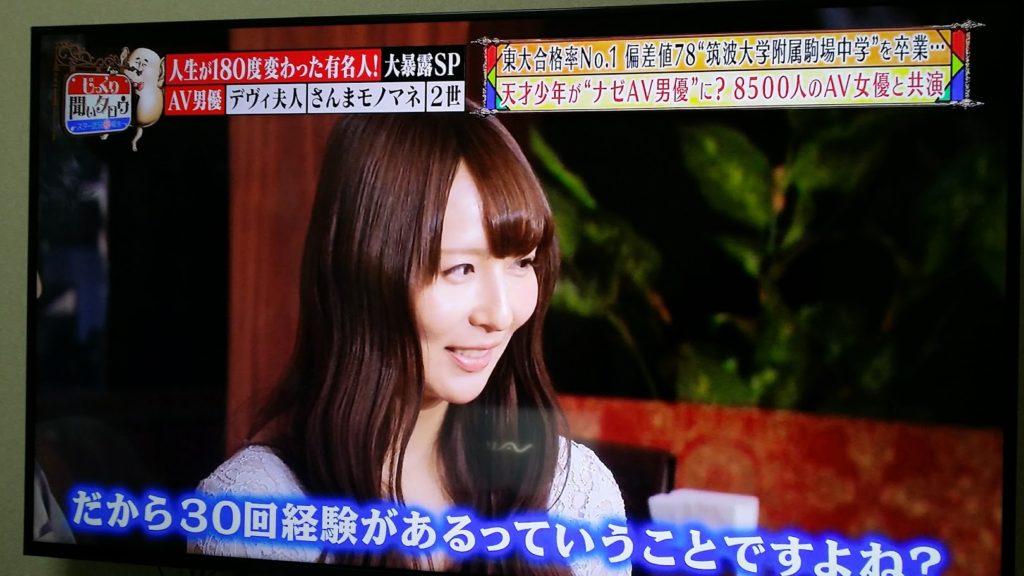 jav talk moribayashi 1024x576 인기배우 시미켄이 말하는 AV촬영 에피소드