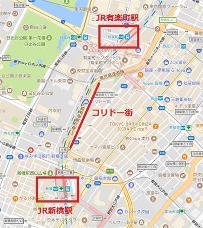 긴자 만남의 거리 코리도 일본 남파(난파)의 날! 일본녀 꼬시기, 도쿄 길거리 헌팅의 성지