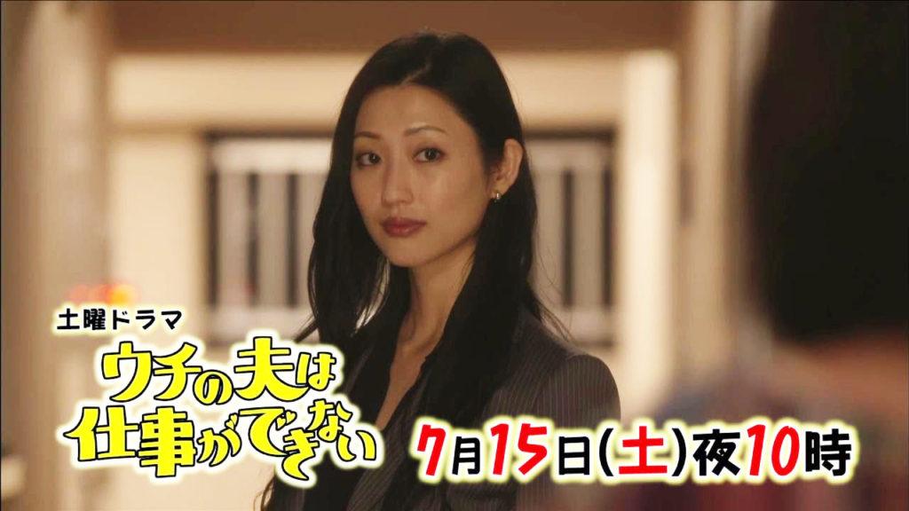 단미츠 일본 드라마 1024x576 단미츠 주연 일본 미야기현의 야한 관광 홍보 광고