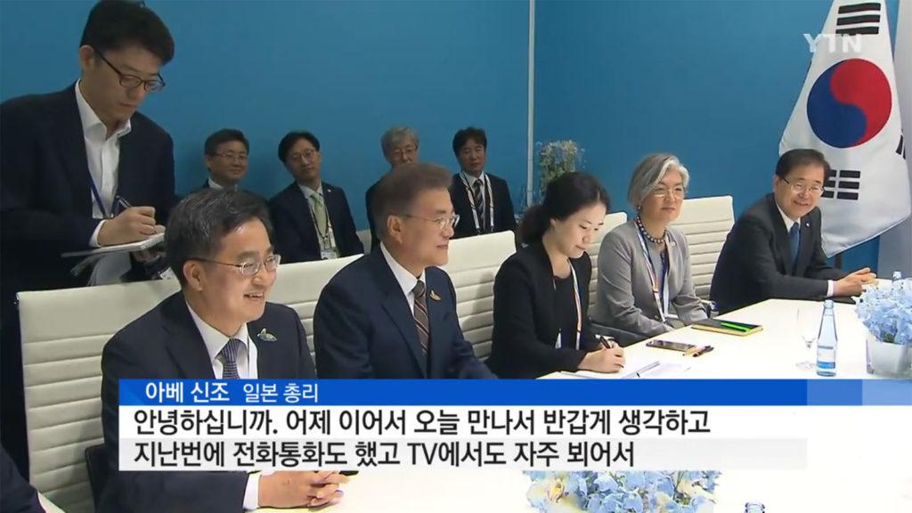 문재인 강경화 한일정상회담 1024x576 문재인 대통령, 아베총리 독일에서 첫 정상회담 일본뉴스