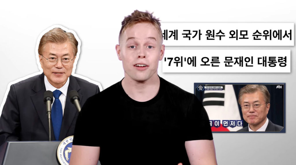 문재인 특전사 해외반응 1024x572 문재인 대통령 특전사 사진을 본 해외 네티즌들의 반응
