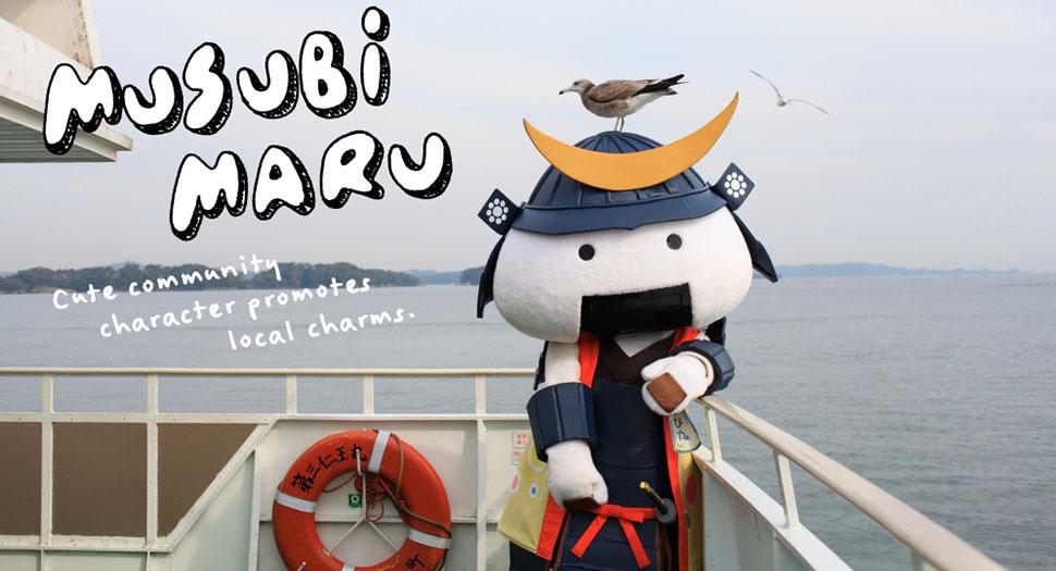미야기 홍보 캐릭터 무스비마루 단미츠 주연 일본 미야기현의 야한 관광 홍보 광고