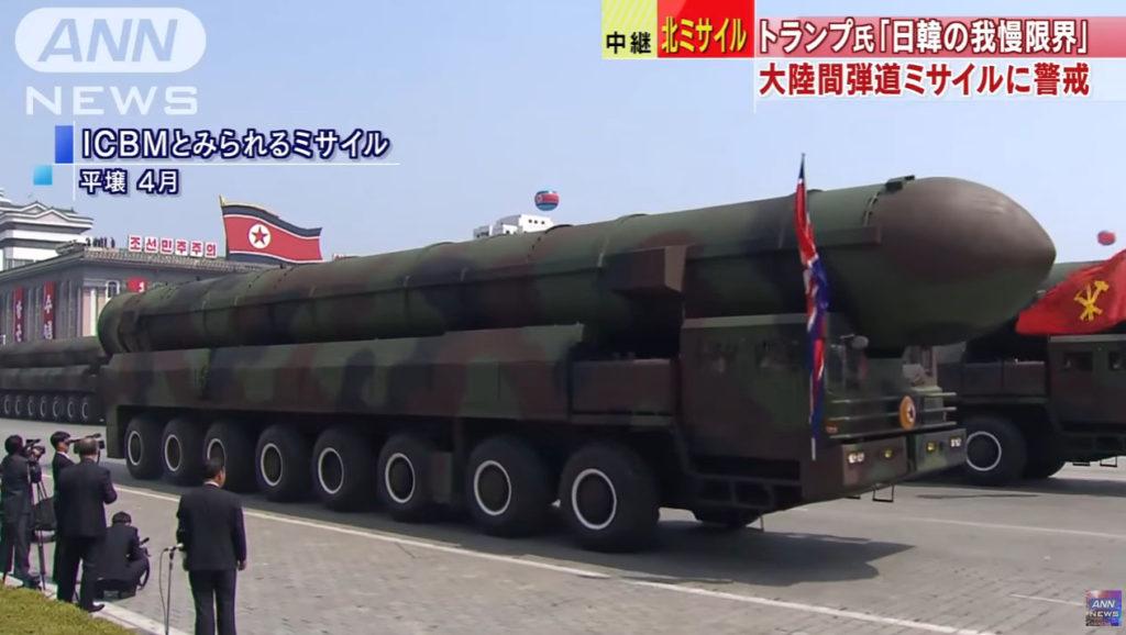 북한 탄도미사일 발사 실험 1024x578 북한 탄도미사일 발사에 트럼프 트윗! 韓日 인내가 한계에 달했다.