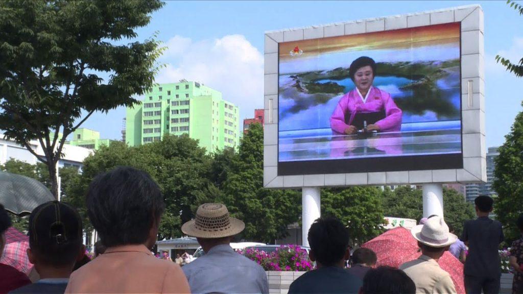 북한 ICBM 대륙간 탄도미사일 발사 성공 1024x576 북한 ICBM 대륙간 탄도미사일 발사! 일본 자위대 수색 검토