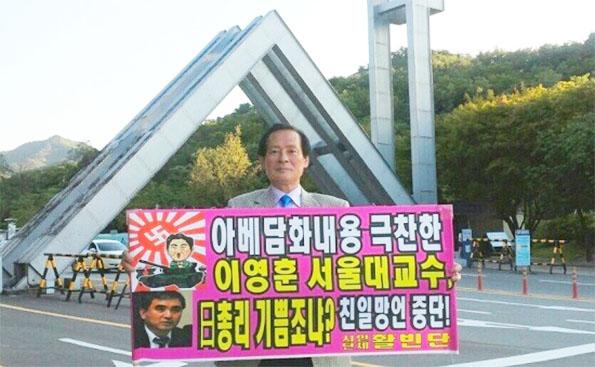 아베총리 회담 극찬 이영훈 파파이스 출연 호사카유지 교수, 신친일파 경계해야...