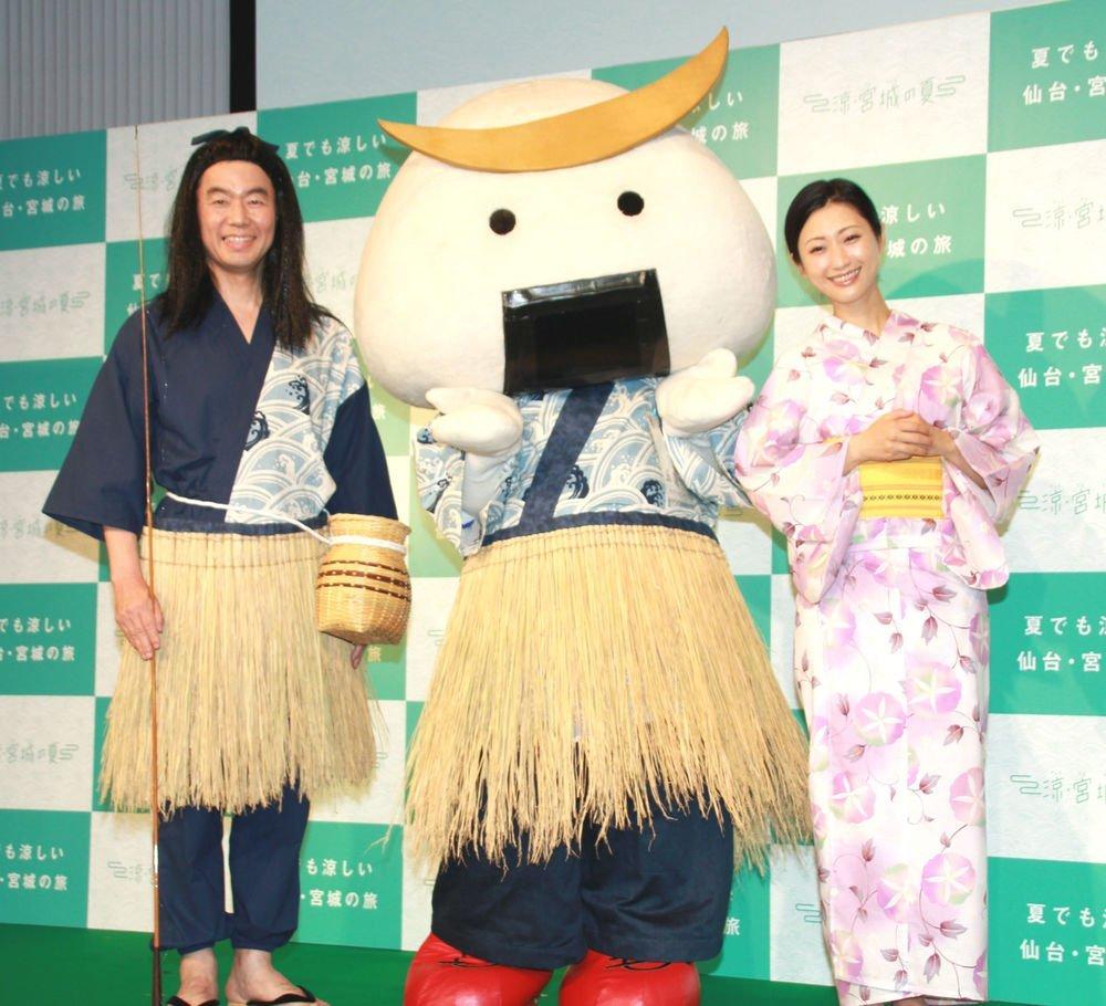 일본여행 미야기현 단미츠 주연 일본 미야기현의 야한 관광 홍보 영상