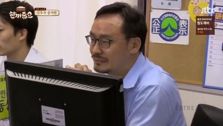 한끼 줍쇼 일본 신주쿠2 한끼 줍쇼 41회 산다라박 & 이홍기 신주쿠 숟가락