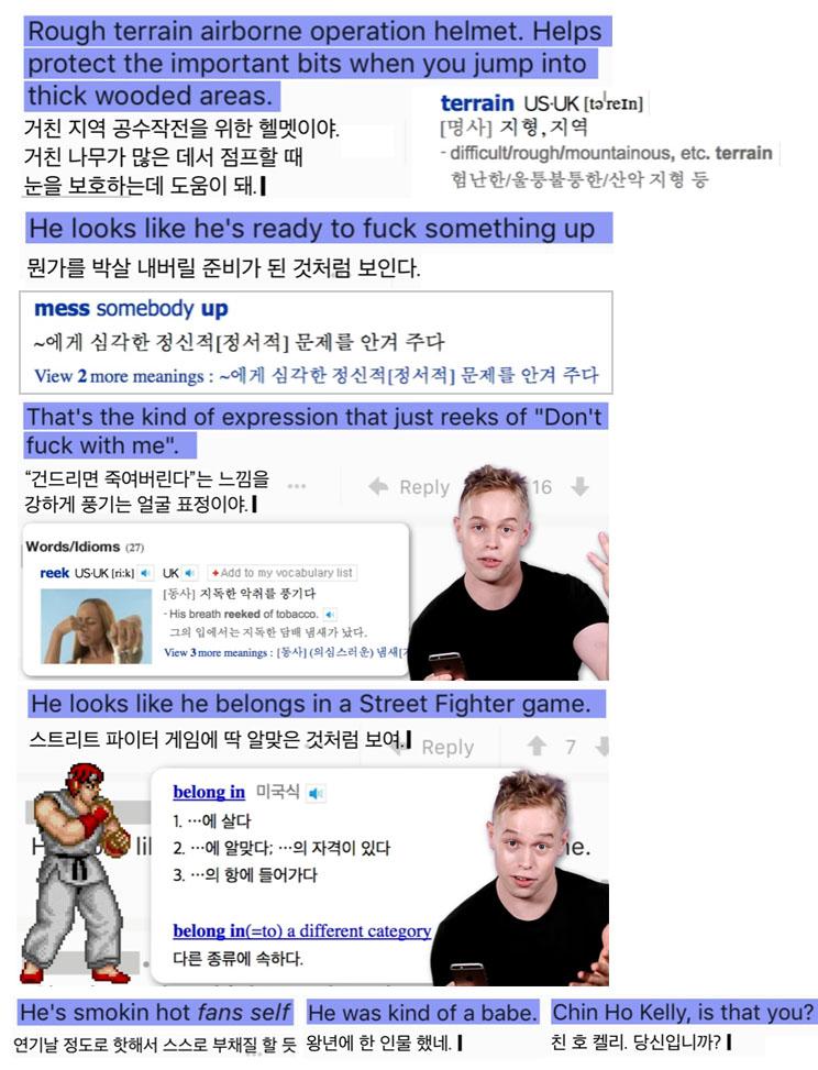 moonjaein force 문재인 대통령 특전사 사진을 본 해외 네티즌들의 반응
