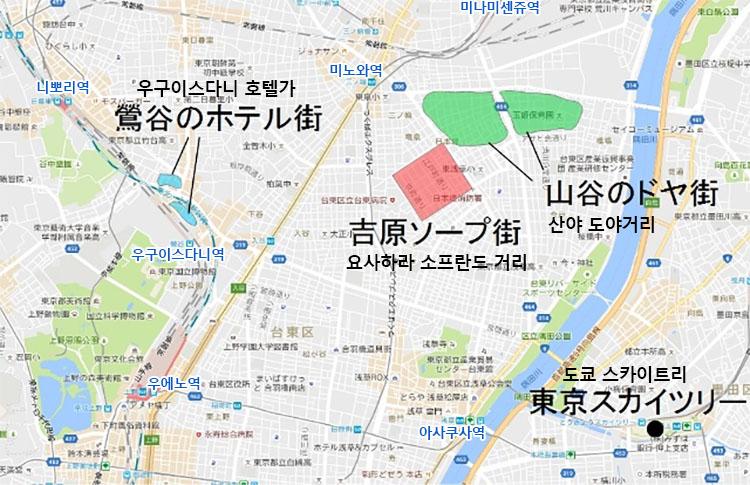 도쿄 산야 도시빈민가 위치 도쿄 산야(山谷) 도시빈민가와 일본의 3대 빈민거리