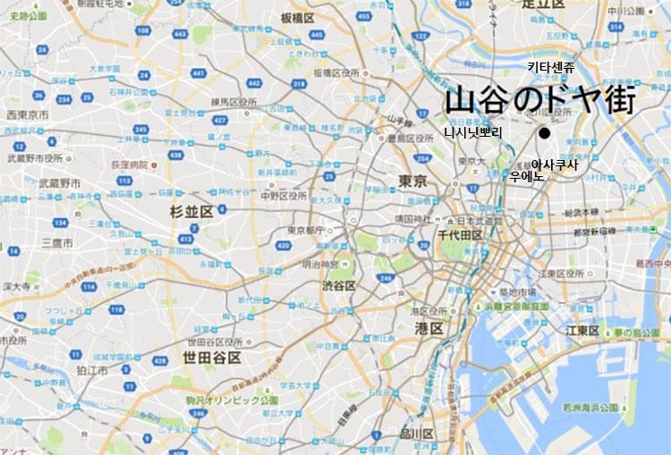 도쿄 산야 도시빈민가 도쿄 산야(山谷) 도시빈민가와 일본의 3대 빈민거리