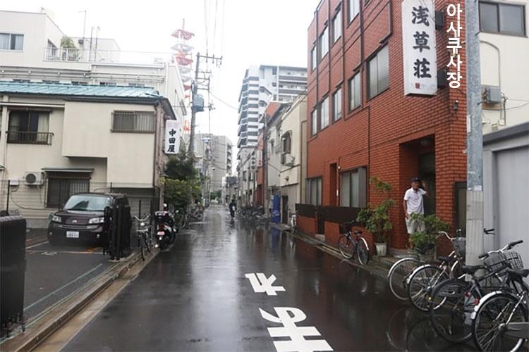 도쿄 저렴한 숙박업소 도쿄 산야(山谷) 도시빈민가와 일본의 3대 빈민거리