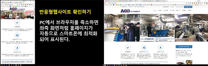 워드프레스 반응형 홈페이지제작 워드프레스 일본어 회사홈페이지제작 리뉴얼