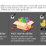 일본배송대행요금 150x150 반응형 홈페이지제작