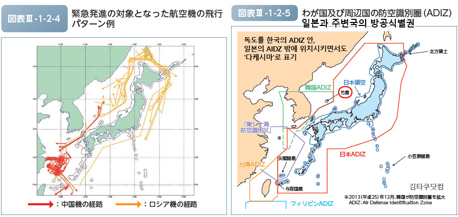 일본 방위백서 방공식별구역 독도 일본 방위백서 공표! 13년째 독도 영유권 주장 되풀이