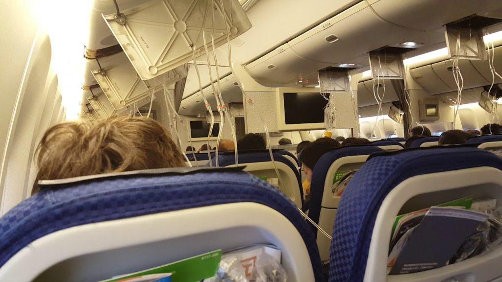 일본 ANA항공 하네다 공항 비상착륙 1024x576 일본항공 추락일에 ANA 여객기 비상사태 발생 긴급착륙
