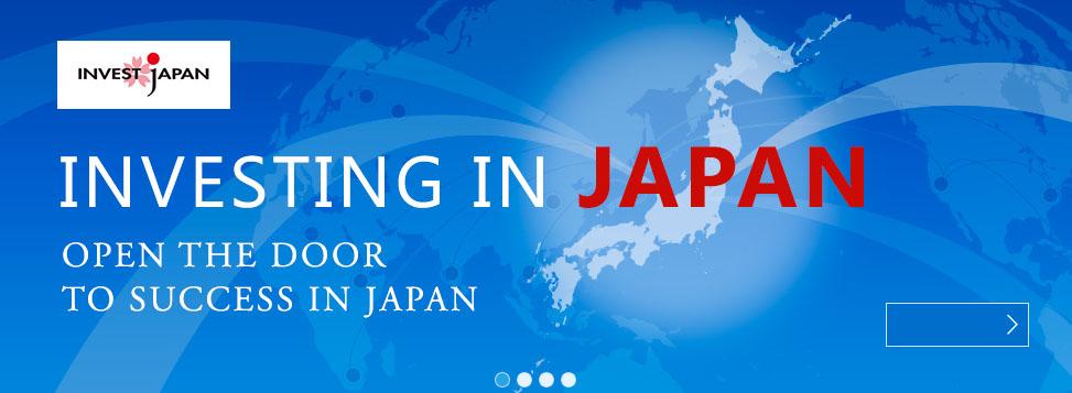 제트로 일본투자 일본 EC시장 점유율 1위는 아마존 재팬, 라쿠텐은 2위