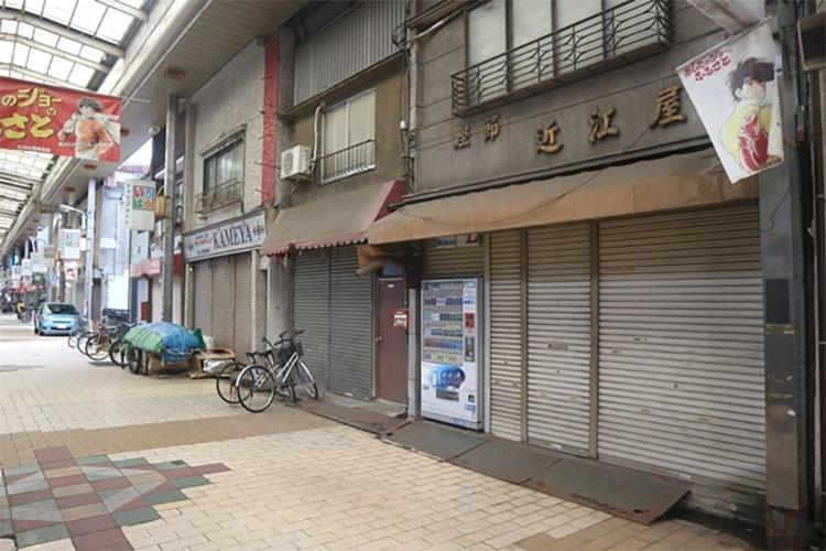 도쿄 산야 이로하회 상점가3 도쿄 산야(山谷) 도시빈민가와 일본의 3대 빈민거리