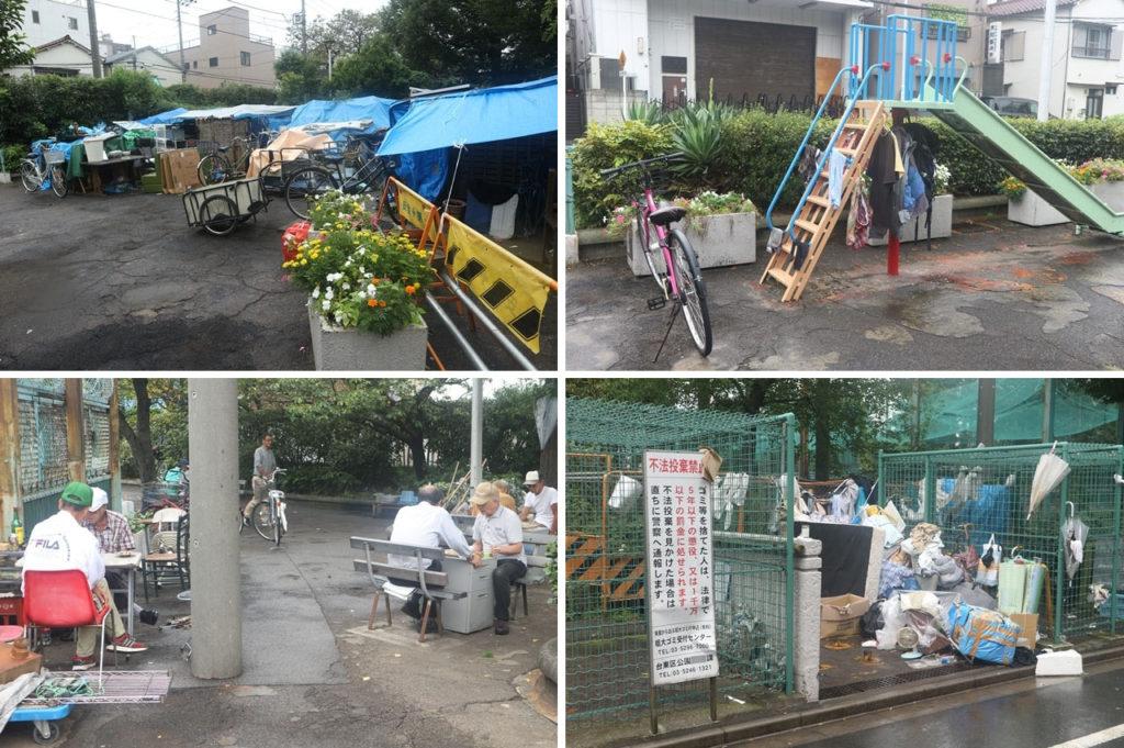 도쿄 산야 타마히메 공원 1024x681 도쿄 산야(山谷) 도시빈민가와 일본의 3대 빈민거리
