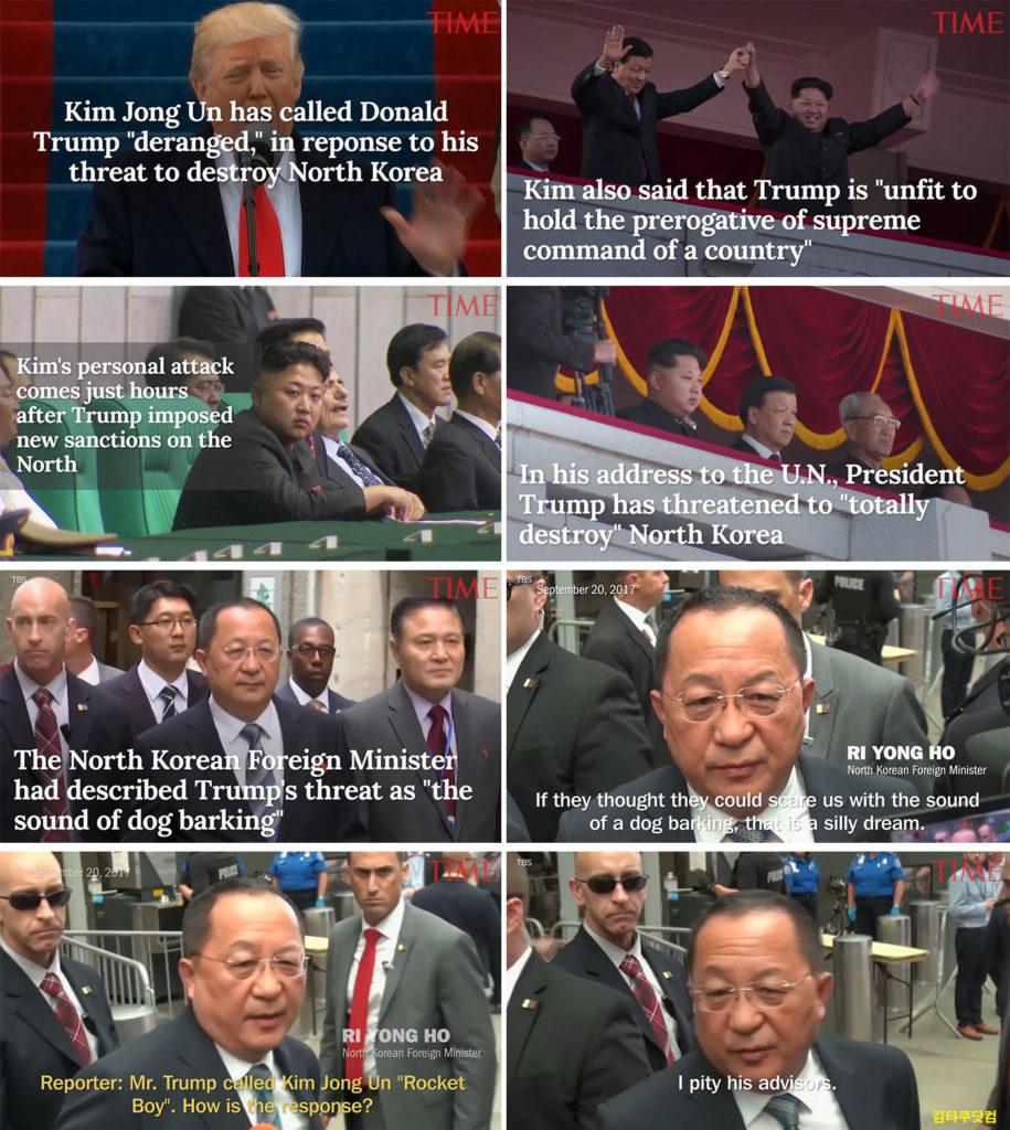 북한 김정은 트럼프 대통령 공방 915x1024 트럼프의 북한 파괴 발언에 김정은 성명 발표! 초강경대응조치 천명