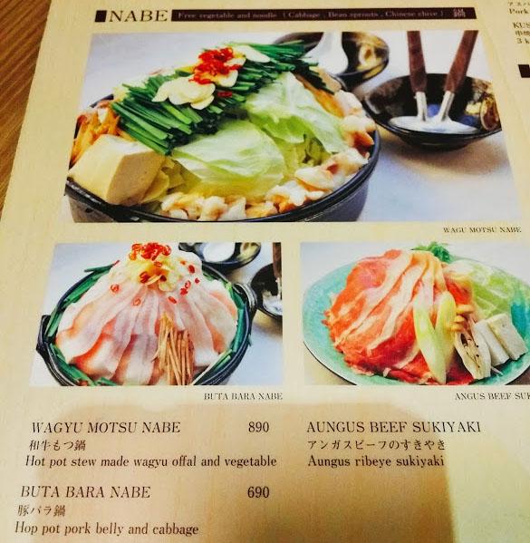 세부맛집 일식당 모츠나베 세부여행 일식맛집 추천! 이자카야 치쿠젠야, 사치