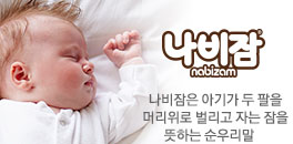 니비잠 영화 러브레터의 나카야마 미호, 나비잠으로 부산영화제 방문