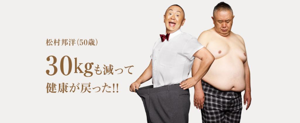 저당질 식품 다이어트 1024x422 일본 당질제한식 다이어트 붐! 저당질 식품시장 확대
