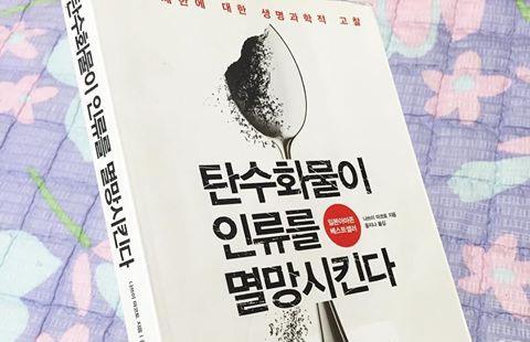 탄수화물 제한식 추천 당질제한식(저탄수화물 식단) 논쟁에 종지부? 유명 의학잡지에 충격 논문