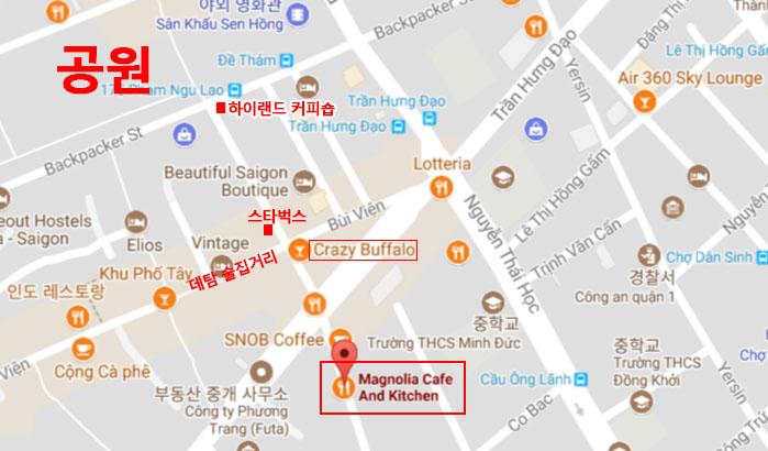 호치민 데탐지도 호치민 맛집 Magnolia Kitchen & Cafe