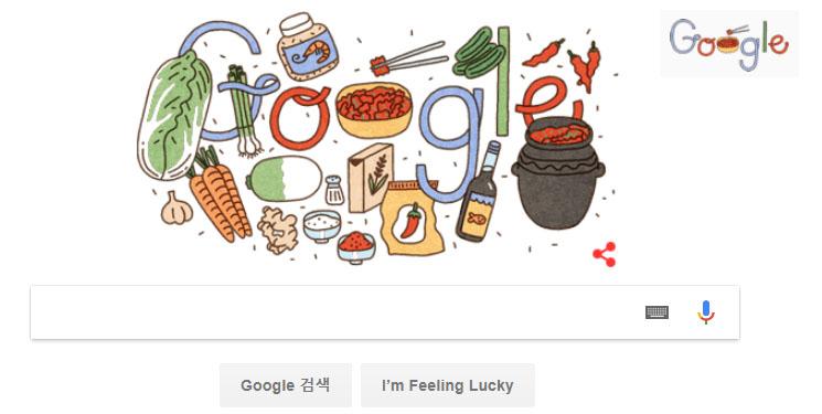 김치기념일 구글로고 구글 기념일 로고 11월 22일은 김치의 날