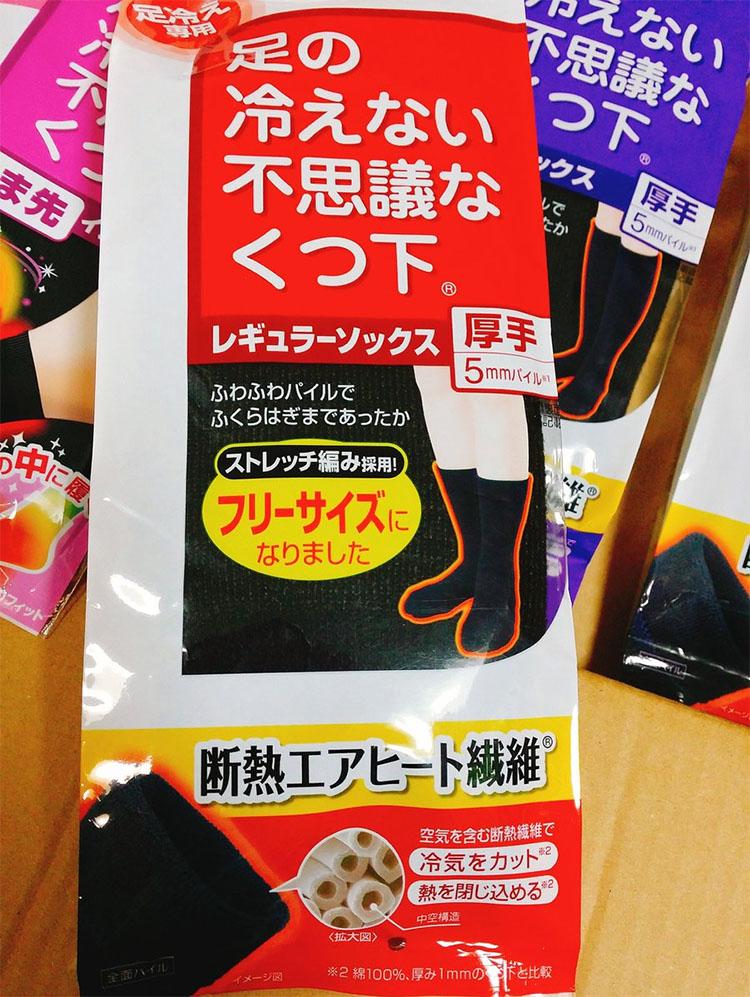 방한용품 수족냉증 일본 보온양말 발이 차갑고 시린 족냉증에 희소식! 발이 시렵지 않는 신기한 양말