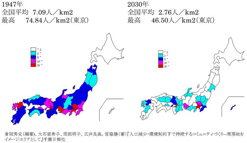 일본의 인구감소 인구절벽과 고령화 사회, 일본지방의 20년 후 미래예측 자료공개