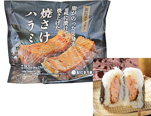 일본편의점 주먹밥 일본편의점의 저탄수화물 로카보 아이스크림과 삼각김밥