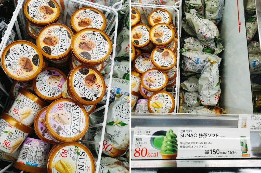 저탄수화물 로카보 아이스크림 1024x679 일본편의점의 저탄수화물 로카보 아이스크림과 삼각김밥