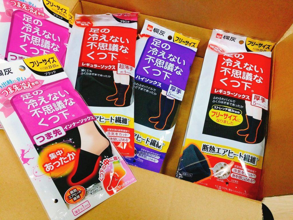 족냉증 일본 보온양말 1024x768 발이 차갑고 시린 족냉증에 희소식! 발이 시렵지 않는 신기한 양말