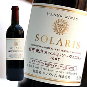 solaris japan wine 아베 주최 트럼프 만찬회의 사케와 와인! 연예인 피코타로와 요네쿠라 료코
