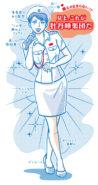 모란봉악단 유니폼 98x185 일본의 북한 팬클럽 선군여자의 모란봉악단 코스프레