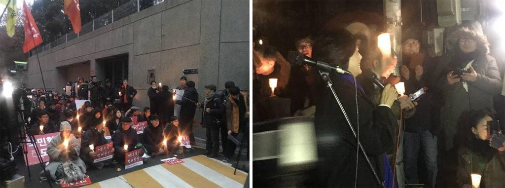 박영선 이명박 구속촉구대회 1024x381 박영선 의원 쥐잡이 특공대 이명박 구속 촛불집회 영상
