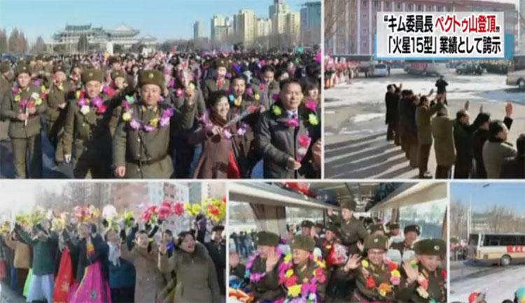 북한 탄도미사일 기술자 격려 김정은 혁명의 성지 백두산 등정! 핵무력 완성 강조