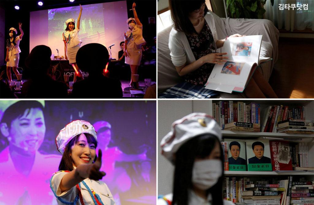 북한 팬클럽 모란봉악단 커버 1024x669 일본의 북한 팬클럽 선군여자의 모란봉악단 코스프레
