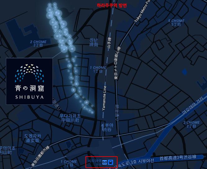 시부야 하라주쿠 지도 도쿄 시부야 일루미네이션 야경! 새해맞이 카운트다운 행사