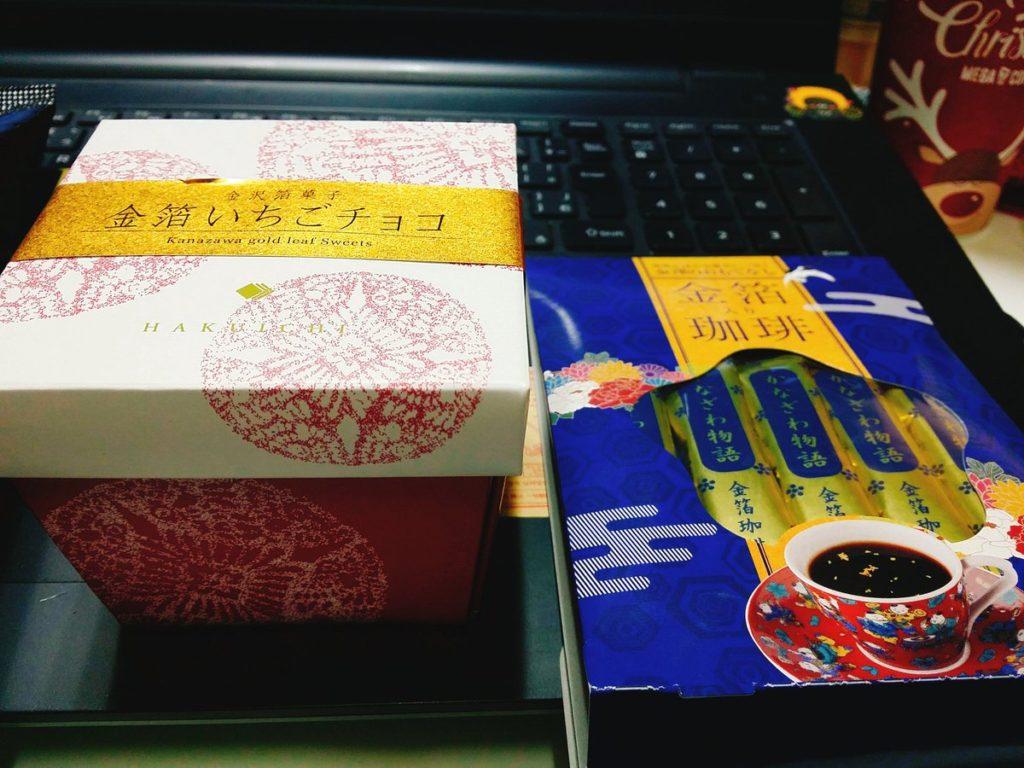 이시카와현 금박 초코릿과 커피 1024x768 일본의 금박 산지, 이시카와현 가나자와의 초코릿과 커피