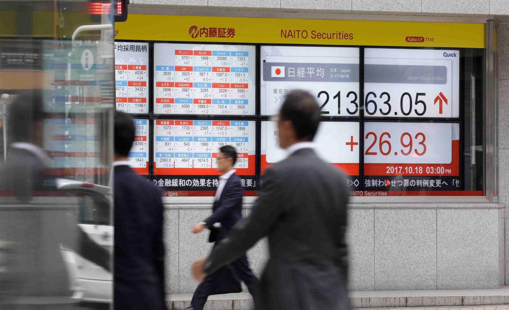 일본 닛케이 주가 1024x625 [일본증시] 닛케이 평균지수 26년만에 최고 마감