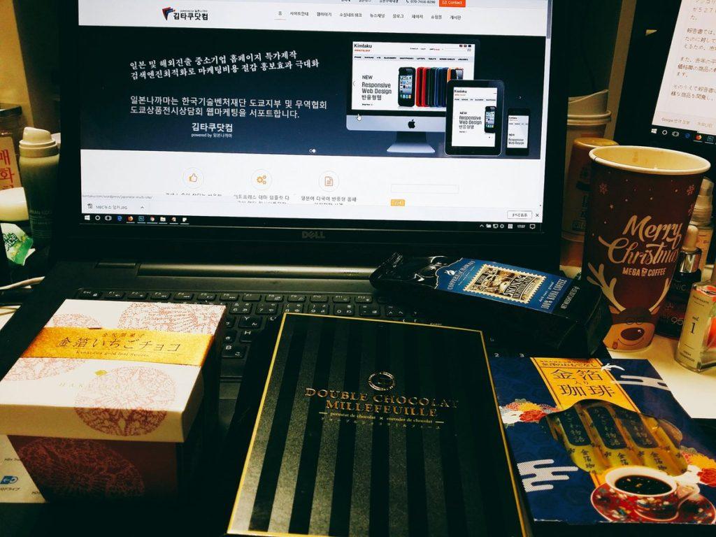 일본 이시카와현 금박 상품 1024x768 일본의 금박 산지, 이시카와현 가나자와의 초코릿과 커피